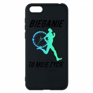 Phone case for Huawei Y5 2018 Running is my life