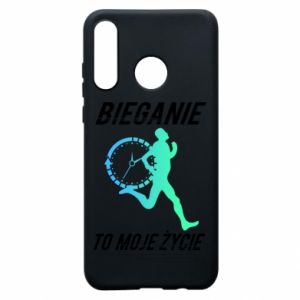 Phone case for Huawei P30 Lite Running is my life