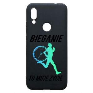 Phone case for Xiaomi Redmi 7 Running is my life