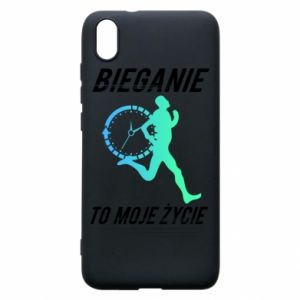 Phone case for Xiaomi Redmi 7A Running is my life