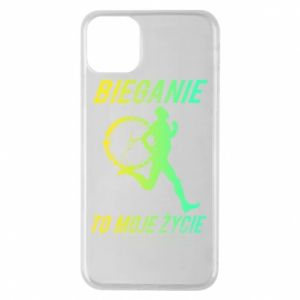 Phone case for iPhone 11 Pro Max Running is my life