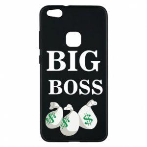 Phone case for Huawei P10 Lite Big boss