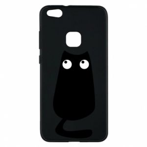 Etui na Huawei P10 Lite Black cat with big eyes is sitting