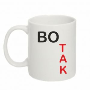 Mug 330ml Because - PrintSalon