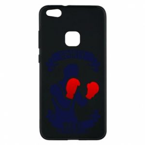 Phone case for Huawei P10 Lite Boxer