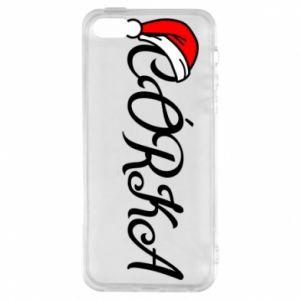 Etui na iPhone 5/5S/SE Boże Narodzenie. Córka