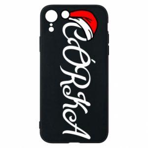 Etui na iPhone XR Boże Narodzenie. Córka