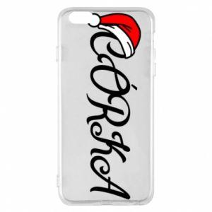 Etui na iPhone 6 Plus/6S Plus Boże Narodzenie. Córka
