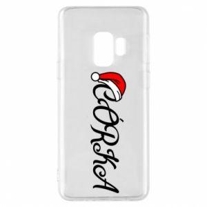 Etui na Samsung S9 Boże Narodzenie. Córka
