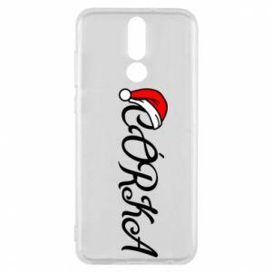Etui na Huawei Mate 10 Lite Boże Narodzenie. Córka