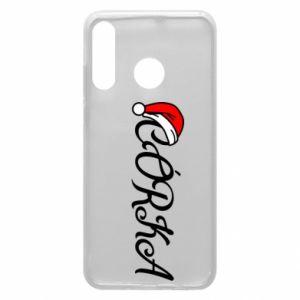 Etui na Huawei P30 Lite Boże Narodzenie. Córka