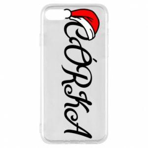 Etui na iPhone 7 Boże Narodzenie. Córka