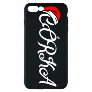 Etui na iPhone 7 Plus Boże Narodzenie. Córka