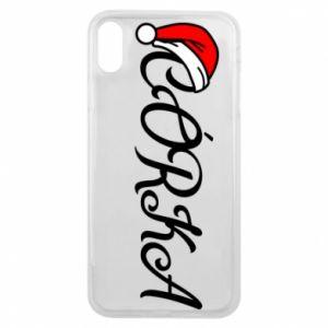 Etui na iPhone Xs Max Boże Narodzenie. Córka