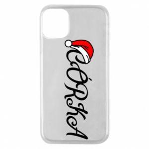 Etui na iPhone 11 Pro Boże Narodzenie. Córka