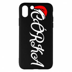 Etui na iPhone X/Xs Boże Narodzenie. Córka