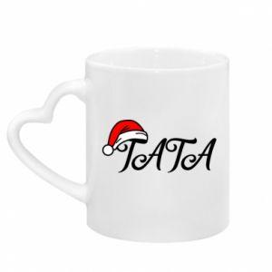 Mug with heart shaped handle Christmas. Dad