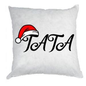 Poduszka Boże Narodzenie. Tata