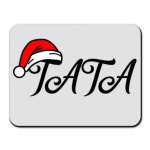 Podkładka pod mysz Boże Narodzenie. Tata