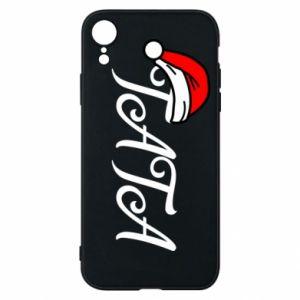 Etui na iPhone XR Boże Narodzenie. Tata