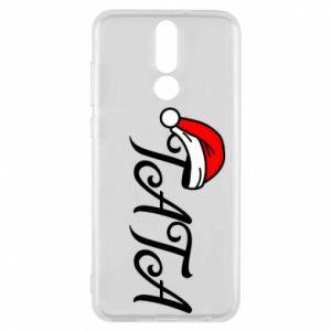 Etui na Huawei Mate 10 Lite Boże Narodzenie. Tata