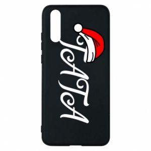 Etui na Huawei P20 Boże Narodzenie. Tata