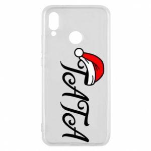 Etui na Huawei P20 Lite Boże Narodzenie. Tata