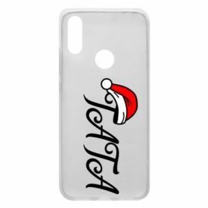 Etui na Xiaomi Redmi 7 Boże Narodzenie. Tata
