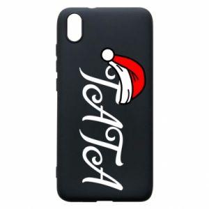 Etui na Xiaomi Redmi 7A Boże Narodzenie. Tata