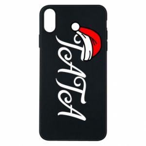 Etui na iPhone Xs Max Boże Narodzenie. Tata