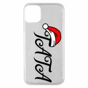 Etui na iPhone 11 Pro Boże Narodzenie. Tata