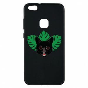 Etui na Huawei P10 Lite Brown-eyed panther