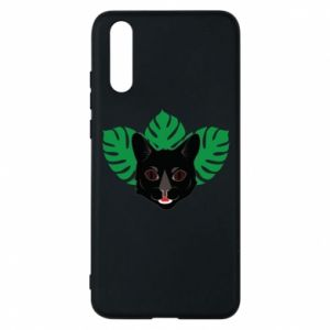 Etui na Huawei P20 Brown-eyed panther