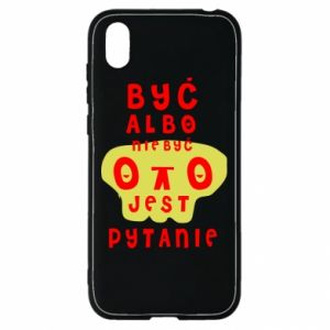 Huawei Y5 2019 Case To be or not to be