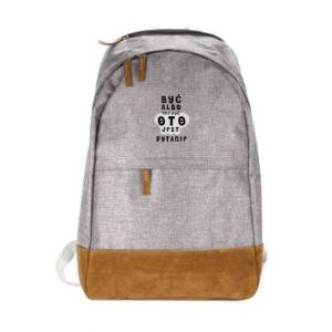 Urban backpack To be or not to be