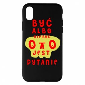 Phone case for iPhone X/Xs To be or not to be