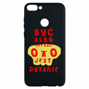 Phone case for Huawei P Smart To be or not to be