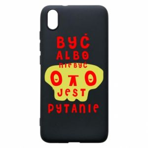 Phone case for Xiaomi Redmi 7A To be or not to be