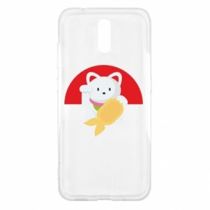 Etui na Nokia 2.3 Cat for luck