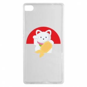 Etui na Huawei P8 Cat for luck