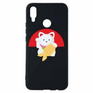 Phone case for Huawei P Smart Plus Cat for luck