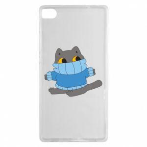 Etui na Huawei P8 Cat in a sweater