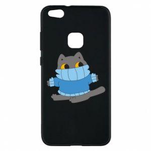 Etui na Huawei P10 Lite Cat in a sweater