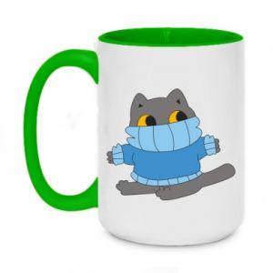 Kubek dwukolorowy 450ml Cat in a sweater