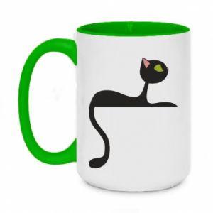 Kubek dwukolorowy 450ml Cat with green eyes resting