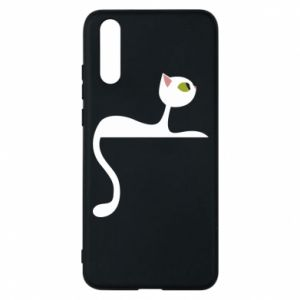 Etui na Huawei P20 Cat with green eyes resting