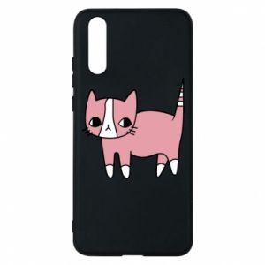 Phone case for Huawei P20 Cat with leaves
