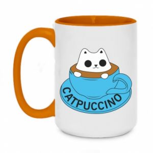 Kubek dwukolorowy 450ml Catpuccino