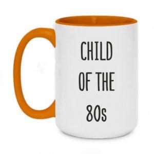 Kubek dwukolorowy 450ml Child of the 80s