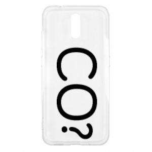 Nokia 2.3 Case WHAT? Polish version